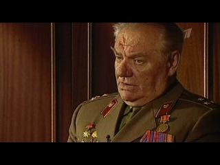 Тайны века. Щелоков. МВД против КГБ
