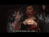 Вампирские небеса / Vampire Heaven - 12 серия субтитры